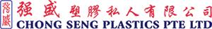 chongseng-logo